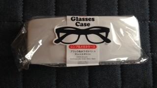 ダイソーでシンプルな白メガネケースを購入しました