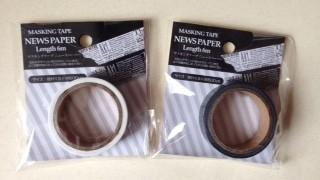 100円ショップ ワッツでモノトーンなニュースペーパー柄のマスキングテープを購入しました
