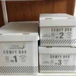【ダイソー】新商品☆とってもオシャレなストレージボックス!他のサイズも購入してみました^^