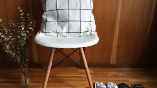 【セリア】白黒グラフチェック柄のスリッパとクッションカバーを購入しました♪