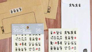 【セリア】【キャンドゥ】大人気!ジャパニーズスタイルの新アイテム☆マスキングスティックシール
