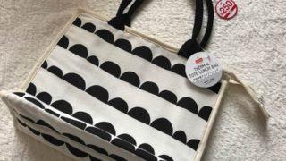 【ダイソー】大人気!ハーフムーン柄の新商品☆保冷保温ランチトートバッグ(250円商品)