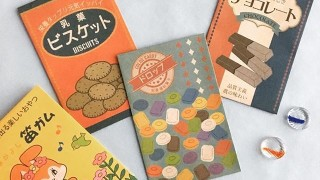 キャンドゥ新商品  レトロかわいい!ぷち袋