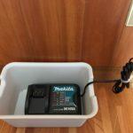 【セリア】充電器の収納にも便利☆フタ付きプレーンボックスを購入しました^^