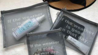 【ダイソー】新商品☆夏にピッタリ!とってもオシャレなメッシュポーチを購入しました♪