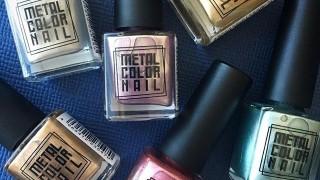 キャンドゥ新商品 メタルカラーネイル