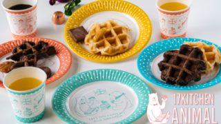 セリア新商品☆手書き風のイラストがカワイイ♡アニマル柄のテーブルウェア