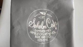 とってもオシャレ☆缶コーヒー購入で【保冷マルシェバッグ】がもらえる♡