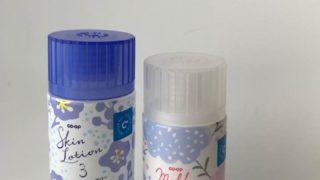 【期間限定】コープ化粧水のハッピーデザインボトルがかわいい♡