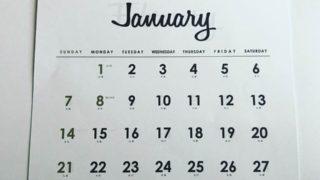 2018年【セリアのシンプルカレンダー】がとってもオシャレ☆
