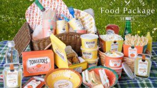 セリア新商品☆とってもオシャレ!ケチャップとマスタードをイメージしたフードパッケージ