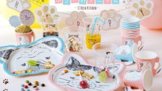 セリア新商品☆ぶさかわいい♡ワンちゃんとネコちゃんのテーブルウェア