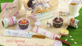 セリア新商品☆かわいい!春のマスキングテープ