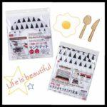 ダイソー新商品☆モノトーンな三角柄のリングマット&システムキッチンパネル