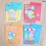 キャンドゥ新商品☆とってもカワイイ♡昭和レトロな駄菓子柄のぷち袋