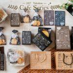 セリア新商品☆とってもおしゃれ!カフェ柄のラッピングアイテム