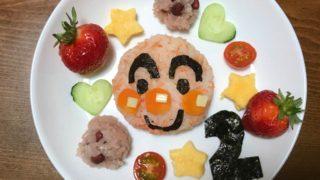【セリア】真っ白なキッチンばさみ&みきママレシピでアンパンマンごはん♪