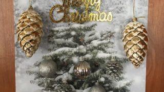 【セリアのツリータペストリー】でお手軽にクリスマス気分♪