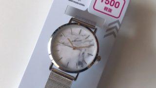 これが500円!?【ダイソー】メッシュメタルバンドの大理石風腕時計が超高見え♡