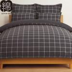 ニトリ新商品 グラフチェックの寝具用品