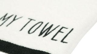 ニトリ☆インスタでも大人気!おしゃれな手書き風ロゴのタオル&モノトーンな食器