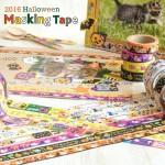 セリア新商品 ハロウィンのステーショナリー&マスキングテープ
