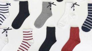 ダイソー新商品☆とってもカワイイ♡春の新作靴下