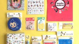 キャンドゥ新商品☆かわいい♡手塚プロダクションシリーズ