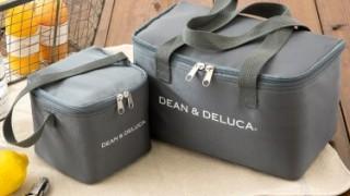 グロー2016年 8 月号の付録はディーン&デルーカの保冷バッグ2個セット