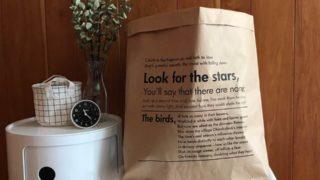 【キャンドゥ】新商品☆オシャレに目隠し収納☆ペーパーストックバッグを購入しました♪