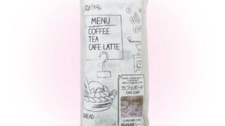 セリア新商品 とってもオシャレなカフェ柄の食器棚シート