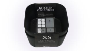 セリア新商品 ブラックのキッチン整理トレー